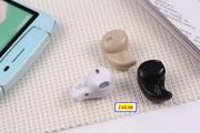 Мини гарнитура Bluetooth: V4.0 «капля» и многие другие